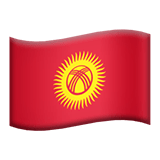 🇰🇬 Flag: Kyrgyzstan, Apple  Emoji
