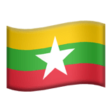 🇲🇲 Flag: Myanmar (burma), Apple  Emoji