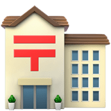 🏣 Japanese Post Office, Apple  Emoji