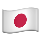 🇯🇵 Flag: Japan, Apple  Emoji