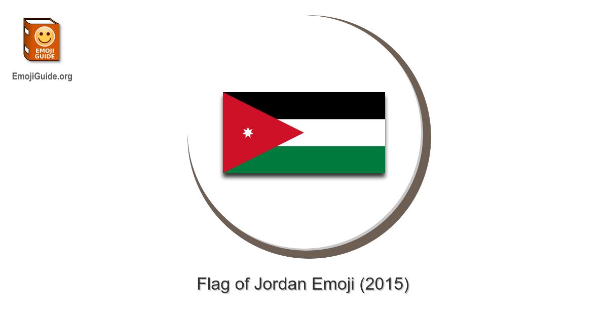 educación Docenas Adulto  🇯🇴 Flag: Jordan - The Ultimate Emoji Guide!