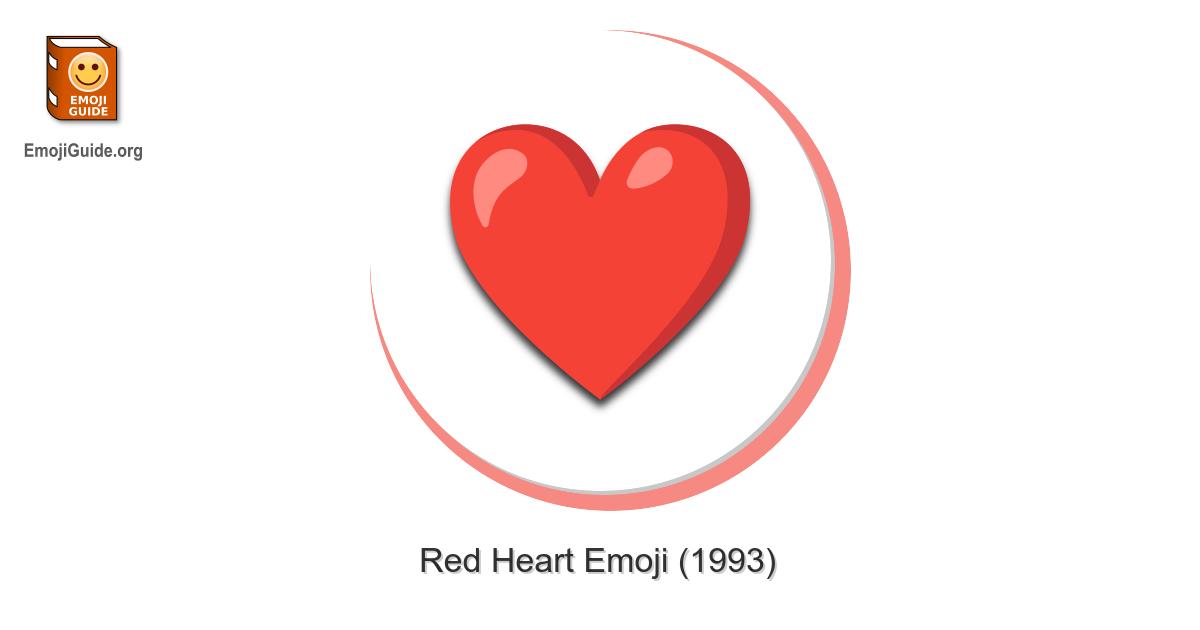 ❤️ Red Heart Emoji
